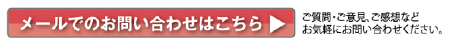 bella wakako 皮膚細胞活性研究所 メール