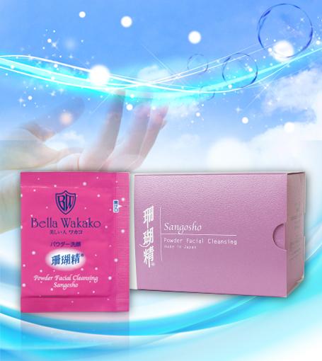 無添加化粧品のパウダー洗顔 珊瑚精