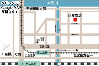 己斐支店地図